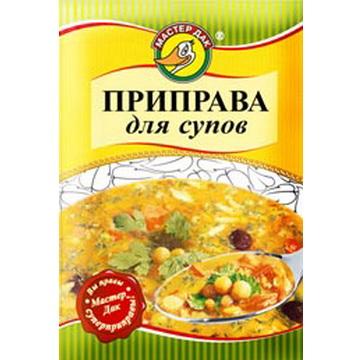 Приправы для супа своими руками 73